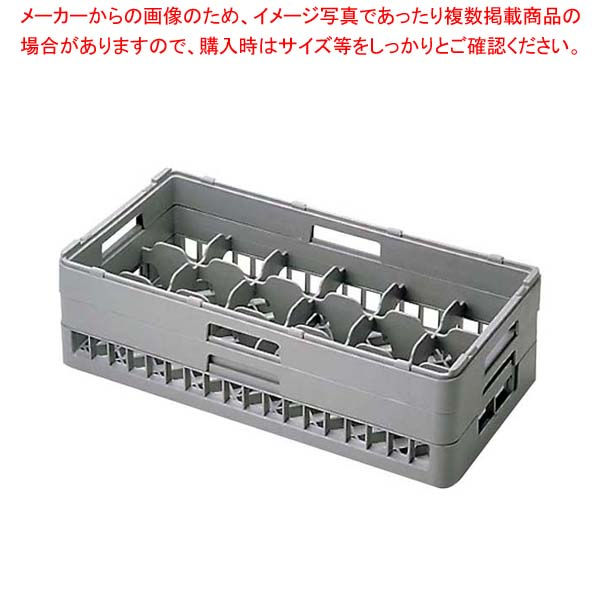 【まとめ買い10個セット品】 BK ハーフ グラスラック18仕切 HG-18-75【 バスボックス・洗浄ラック 】