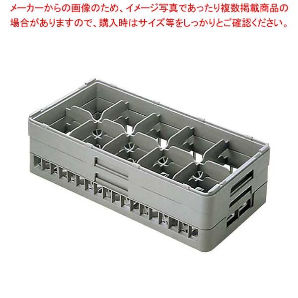 【まとめ買い10個セット品】 BK ハーフ ステムウェアラック10仕切 HS-10-175
