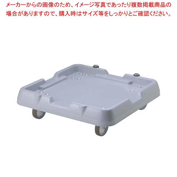 【まとめ買い10個セット品】 BK ラックドリー ハンドル無 PR-1【 バスボックス・洗浄ラック 】