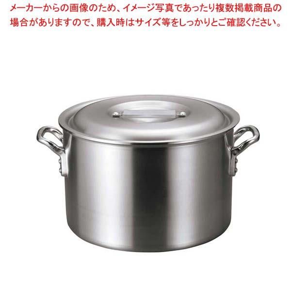 【まとめ買い10個セット品】 アルミ バリックス 半寸胴鍋(磨き仕上げ)42cm【 ガス専用鍋 】