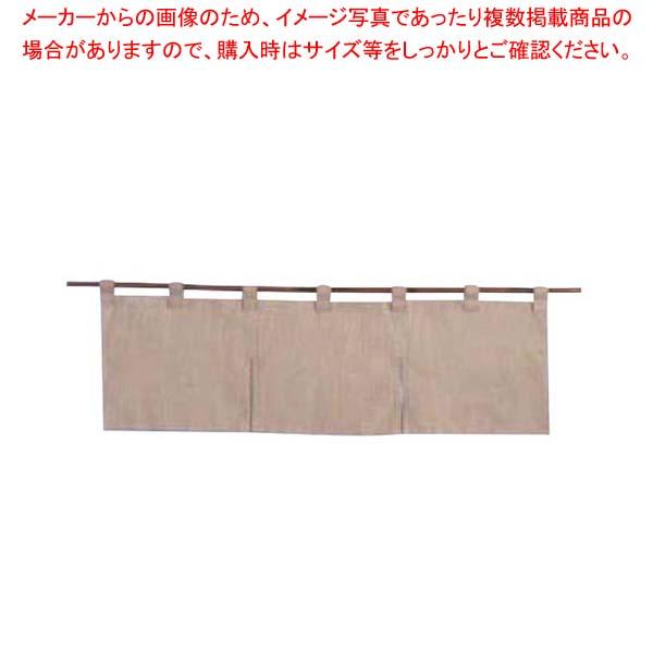 【まとめ買い10個セット品】 綿麻無地 のれん 001-01 ベージュ 850×250