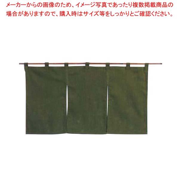 【まとめ買い10個セット品】 綿麻無地 のれん 001-02 緑 850×450【 店舗備品・インテリア 】