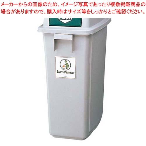 【まとめ買い10個セット品】 セキスイ エコダスター 本体 DSP6H(袋止め付)【 清掃・衛生用品 】