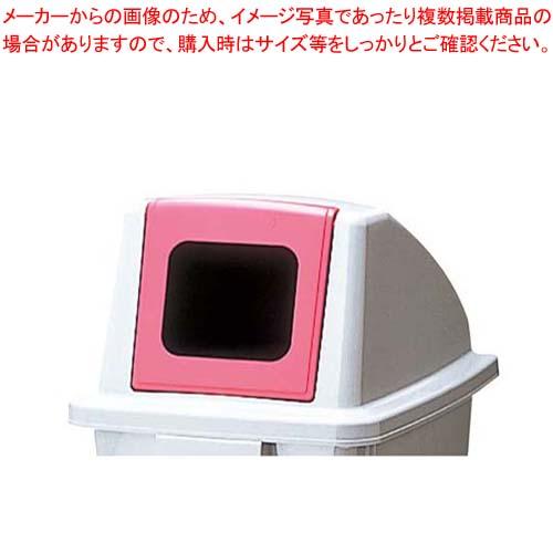 【まとめ買い10個セット品】 セキスイ エコダスター フタ DSFK6(一般用)レッド【 清掃・衛生用品 】