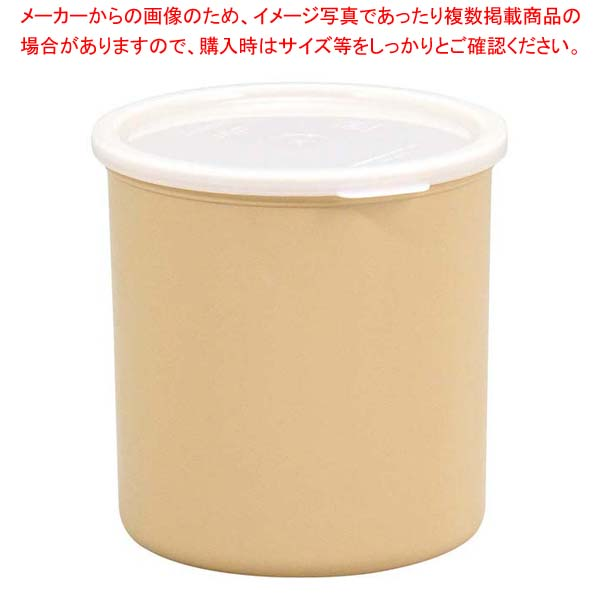 【まとめ買い10個セット品】 キャンブロ クロック・カラー CP15 ベージュ【 ストックポット・保存容器 】