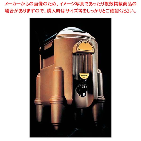 キャンブロ カムサーバー CSR3(110)ブラック【 ビュッフェ・宴会 】