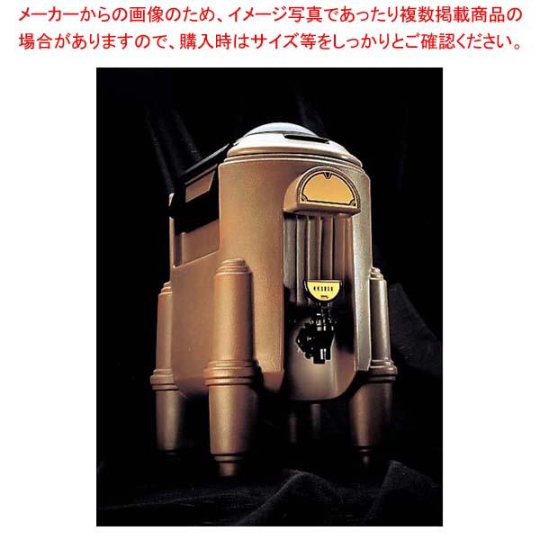 キャンブロ カムサーバー CSR3(417)ダークトウプ【 ビュッフェ・宴会 】