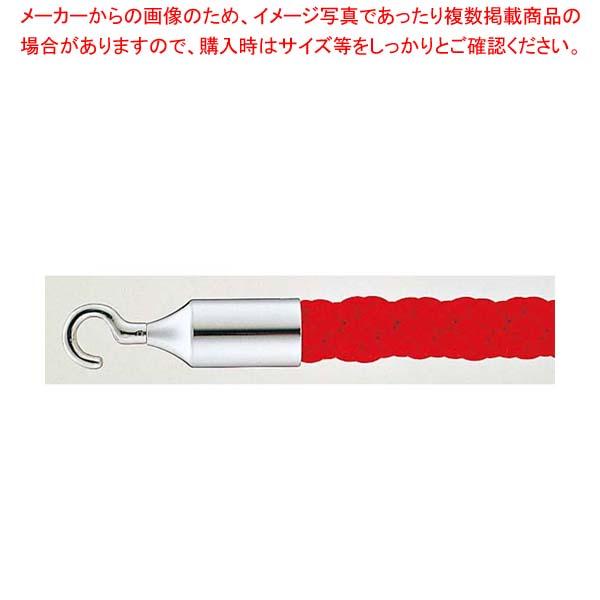 【まとめ買い10個セット品】 パーティションロープ UR-11-22 レッド シルキー sale【 メーカー直送/後払い決済不可 】