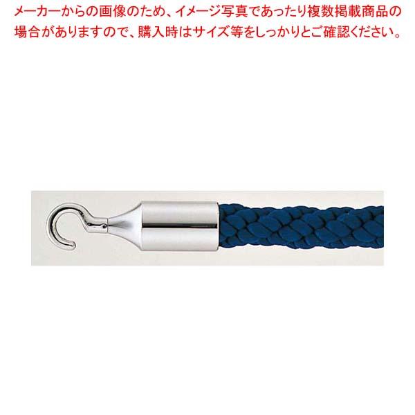 【まとめ買い10個セット品】 パーティションロープ UR-13-22 ブルー シルキー sale【 メーカー直送/後払い決済不可 】