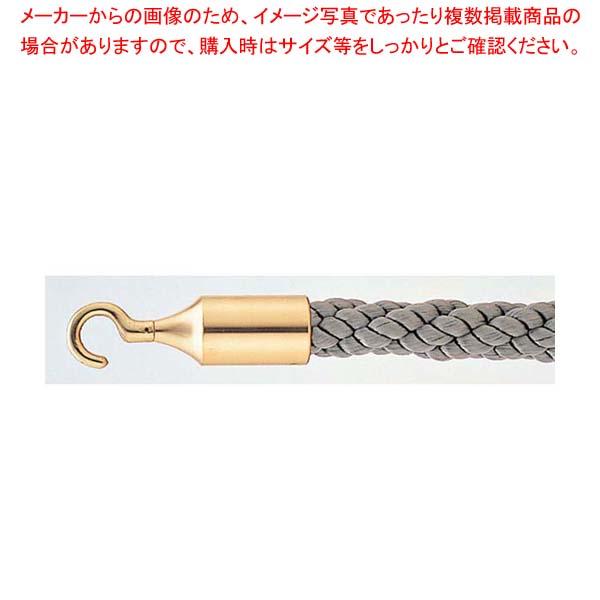 【まとめ買い10個セット品】 パーティションロープ UR-15-20 グレー シルキー sale【 メーカー直送/後払い決済不可 】