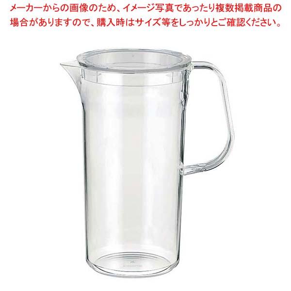 【まとめ買い10個セット品】 ガイオ メタクリルピッチャー 1.7L ナチュラル【 カフェ・サービス用品・トレー 】