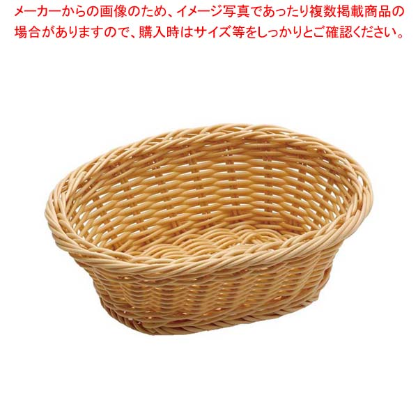 【まとめ買い10個セット品】 PP 小判型バスケット 40137 小【 ディスプレイ用品 】 【 バレンタイン 手作り 】