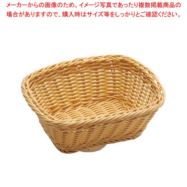【まとめ買い10個セット品】 40140 PP PP 角型バスケット 小 角型バスケット 40140, アトツーネットショップ:d6605312 --- officewill.xsrv.jp
