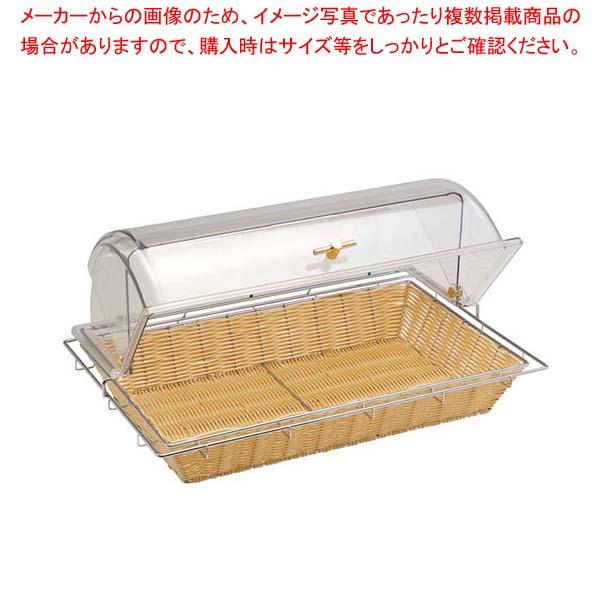 【まとめ買い10個セット品】 角型 カバー付 バスケット G 40150【 ビュッフェ・宴会 】