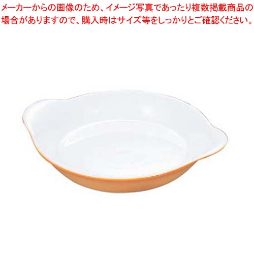 【まとめ買い10個セット品】 バウシャ 丸耳付 エッグパン 850-19 カラー