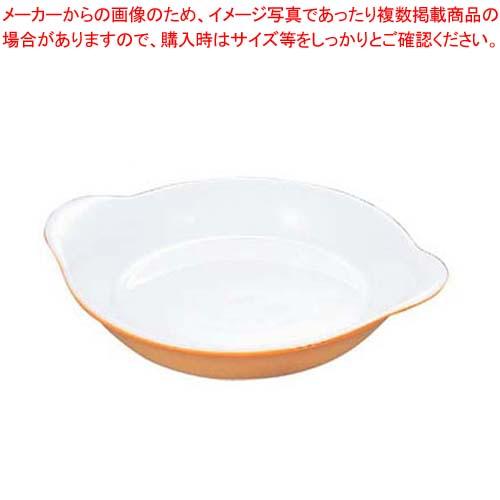 【まとめ買い10個セット品】 バウシャ 丸耳付 エッグパン 850-23 カラー