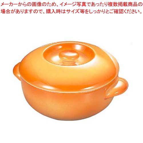 バウシャ 丸 キャセロール 蓋付 851-75 カラー【 オーブンウェア 】