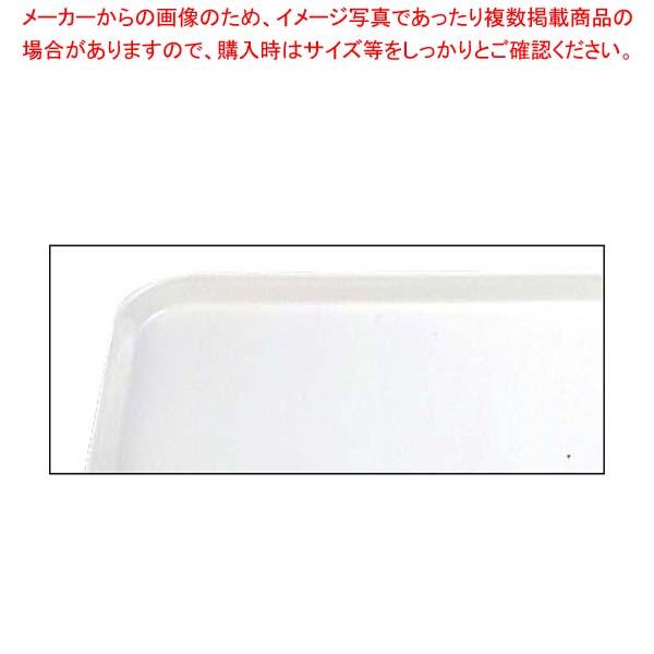 【まとめ買い10個セット品】 キャンブロ センチュリーカムトレー 1418C(148)ホワイト【 カフェ・サービス用品・トレー 】