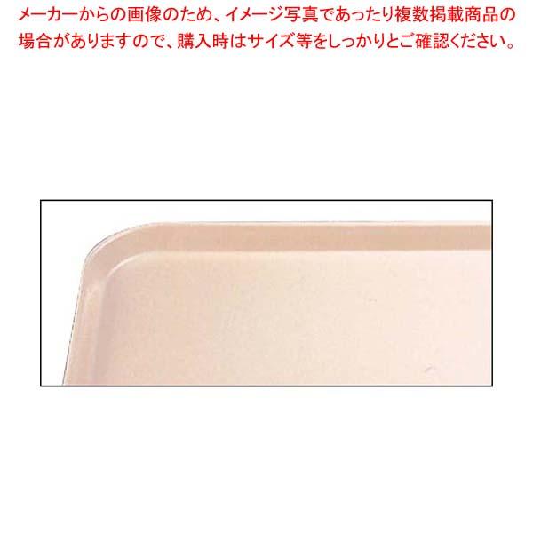 【まとめ買い10個セット品】 キャンブロ センチュリーカムトレイ 1520C(106)ライトピーチ