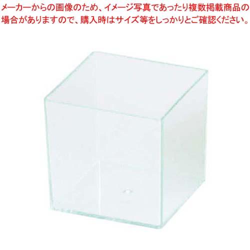 ソリア ミニキューブ 60ml(200入)クリアグリーン PS30320