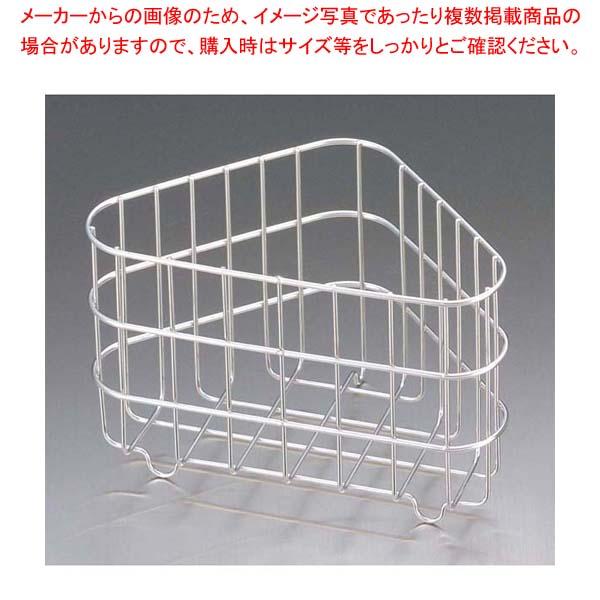 【まとめ買い10個セット品】 18-8 ワイヤー式 三角ゴミ入れ