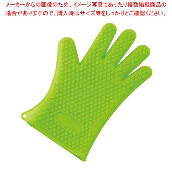 【まとめ買い10個セット品】 5本指クッキンググローブ(1枚)グリーン