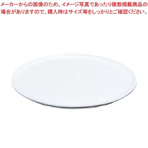 ロイヤル 丸サービスプレート No.800 44cm【 オーブンウェア 】