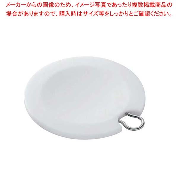 【まとめ買い10個セット品】 レズレー チョッパーナイフ用カッティングボード(まな板)丸型 15077【 調理機械(下ごしらえ) 】
