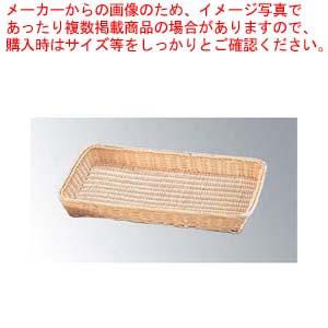 【まとめ買い10個セット品】 籐製 パンカゴ NO.362 400×310×H55
