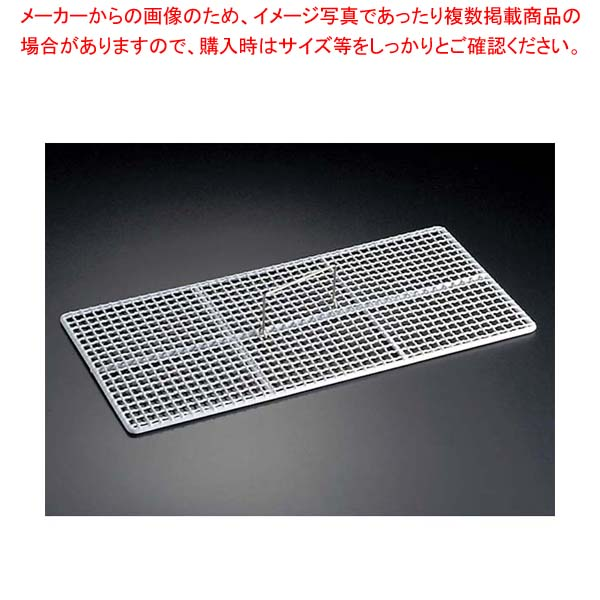 【まとめ買い10個セット品】 EBM シルバーラック用蓋 ハーフサイズ用 抗菌コーティング