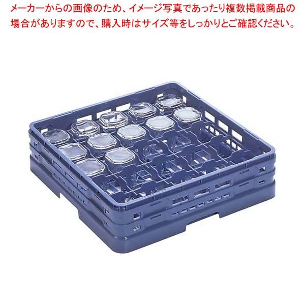【まとめ買い10個セット品】 マスターラック グラスラック25仕切 KK-6025-128