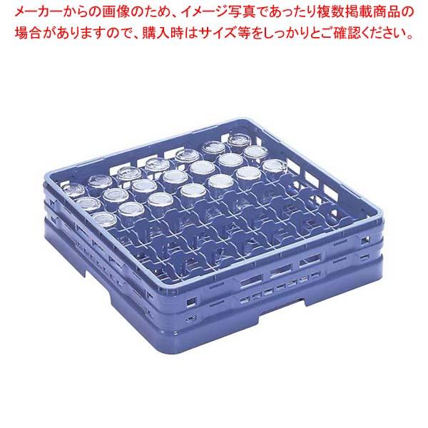 【まとめ買い10個セット品】 マスターラック グラスラック36仕切 KK-6036-166