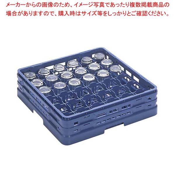 【まとめ買い10個セット品】 マスターラック グラスラック49仕切 KK-6049-109