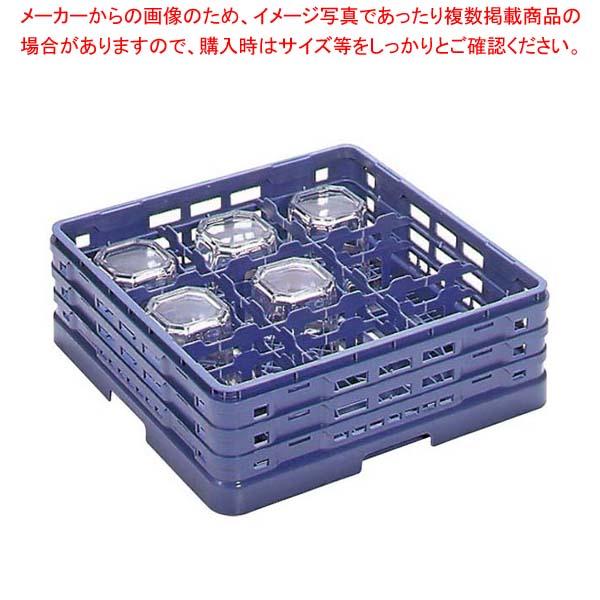 【まとめ買い10個セット品】 マスターラック ステムウェアラック 9仕切 KK-7009-197 sale