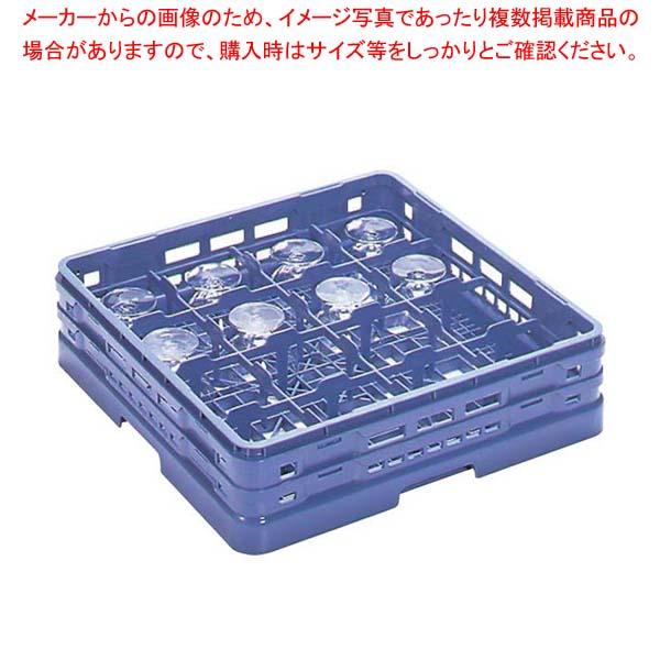 【まとめ買い10個セット品】 マスターラック ステムウェアラック16仕切 KK-7016-159