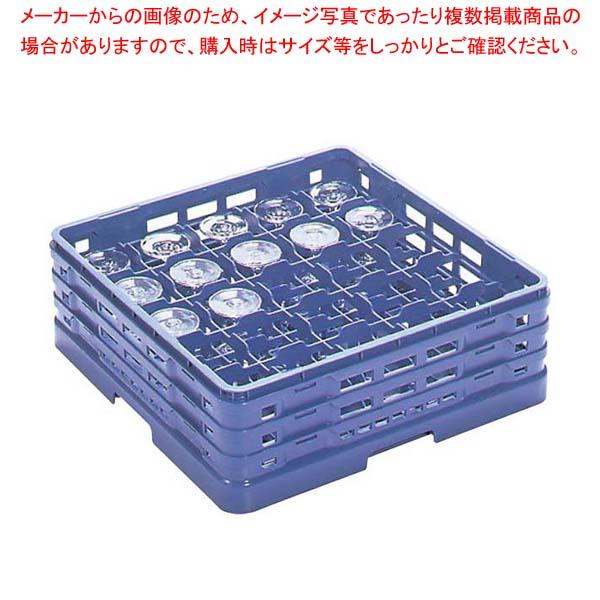 【まとめ買い10個セット品】 マスターラック ステムウェアラック25仕切 KK-7025-83