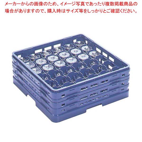 【まとめ買い10個セット品】 マスターラック ステムウェアラック36仕切 KK-7036-140