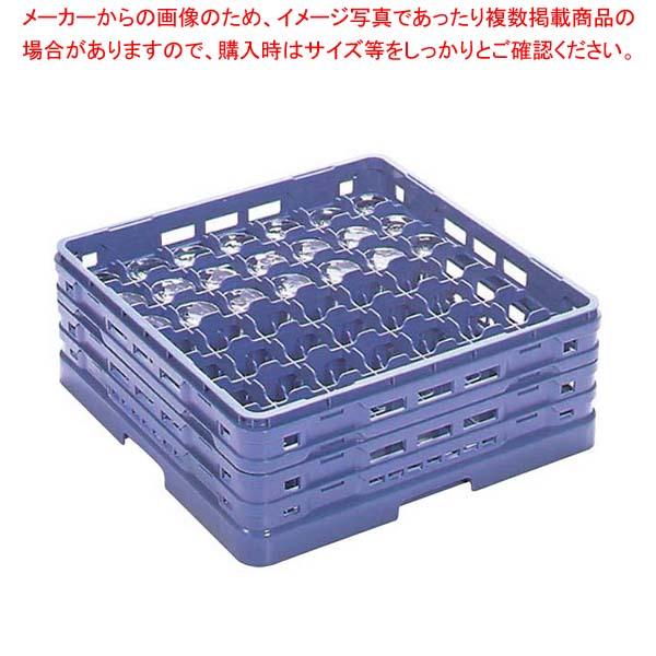 【まとめ買い10個セット品】 マスターラック ステムウェアラック49仕切 KK-7049-197 sale