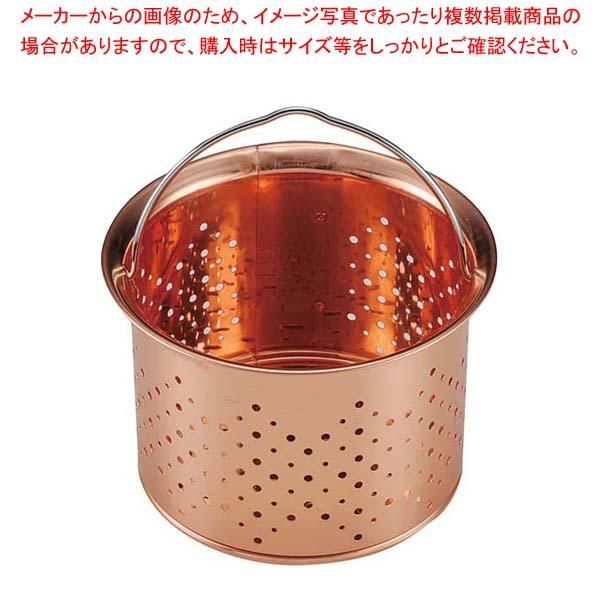 【まとめ買い10個セット品】 銅 排水口ゴミ受け 浅型【 清掃・衛生用品 】
