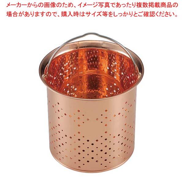 【まとめ買い10個セット品】 銅 排水口ゴミ受け 深型【 清掃・衛生用品 】
