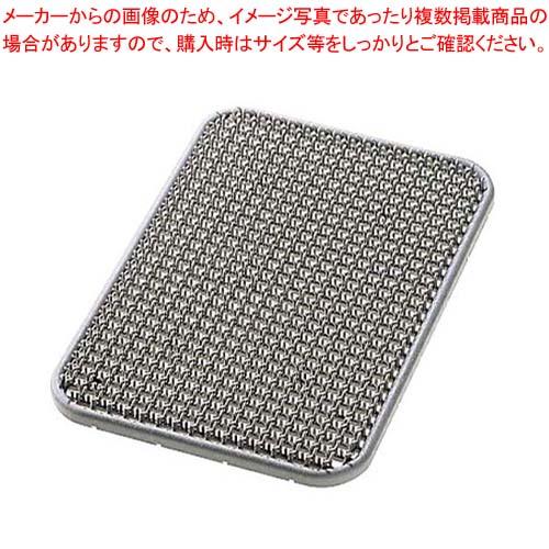 【まとめ買い10個セット品】 ヨクトールマット(玄関マット)MR-103-115 灰色【 清掃・衛生用品 】
