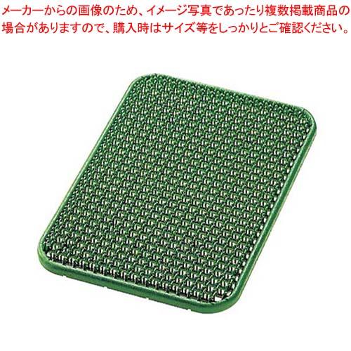 【まとめ買い10個セット品】 ヨクトールマット(玄関マット)MR-103-115 若草色【 清掃・衛生用品 】