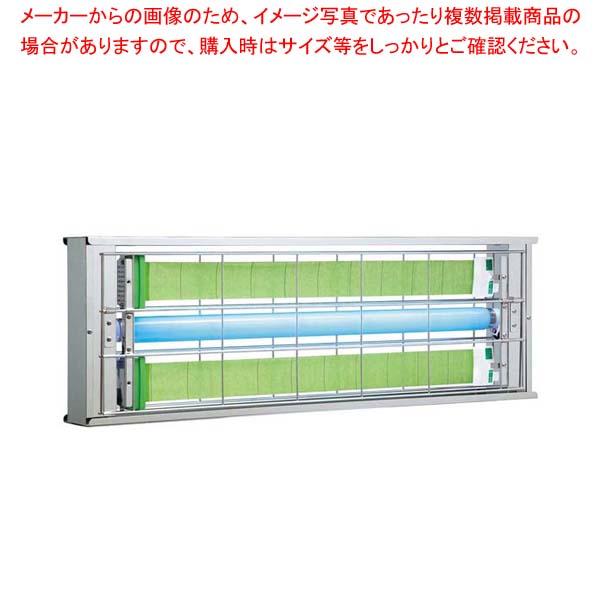 捕虫器 ムシポン MPX-2000【 店舗備品・防災用品 】