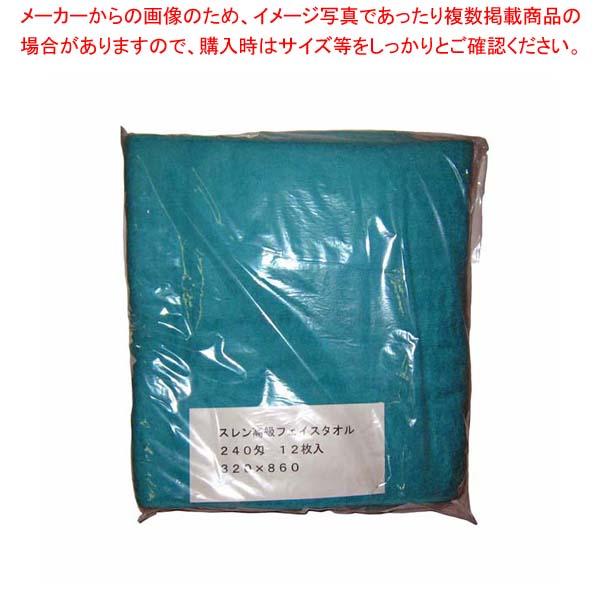 【まとめ買い10個セット品】 スレン高級 フェイスタオル#240(12枚入)グリーン 320×860