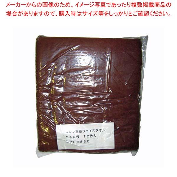【まとめ買い10個セット品】 スレン高級 フェイスタオル#240(12枚入)ダークブラウン 320×860