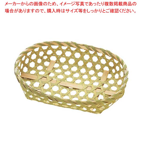 【まとめ買い10個セット品】 竹 小判 目ざる(10枚入)3493 160×110