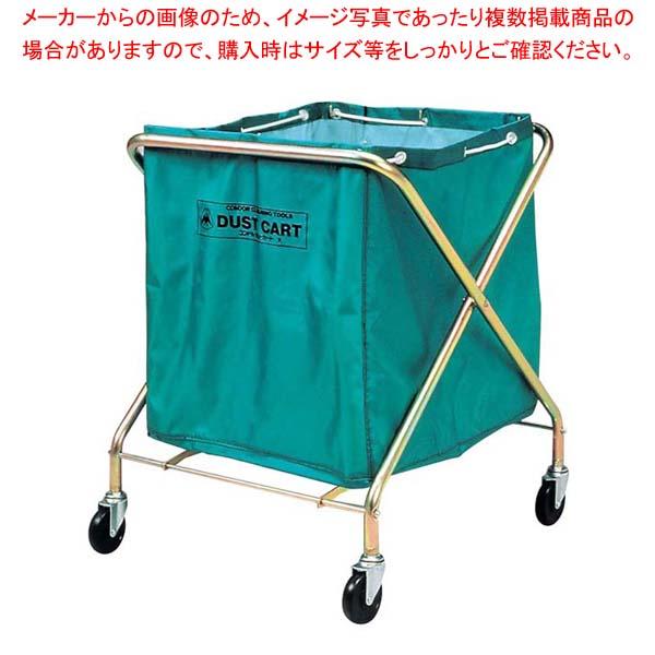 【まとめ買い10個セット品】 ダストカート 袋付(折りたたみ式)Y-1 小【 カート・台車 】