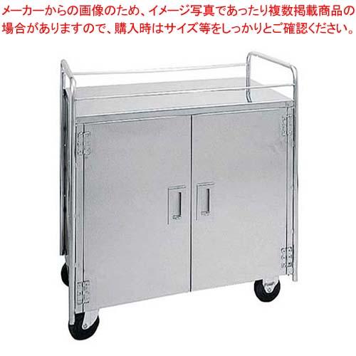 新しいスタイル ドア付 キッチンワゴン SK-11F【 カート・台車 】, エイブルマート 6027fd97