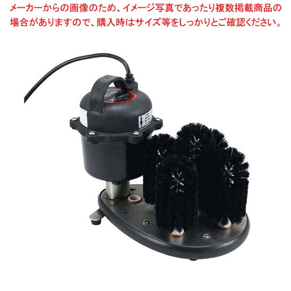 バーメイド 潜水型 グラスウォッシャー SS-100【 バスボックス・洗浄ラック 】