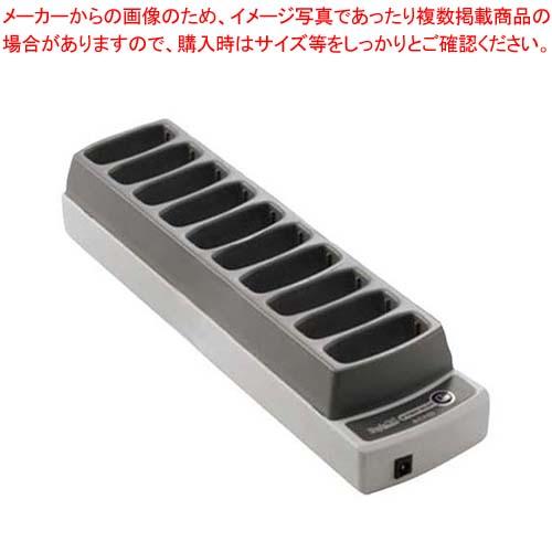 リプライコール 充電器(10台用)RE-310【 店舗備品・防災用品 】